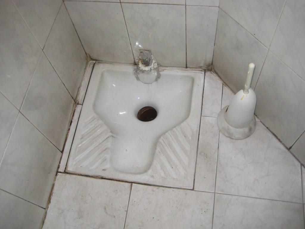 Lokalt toilet