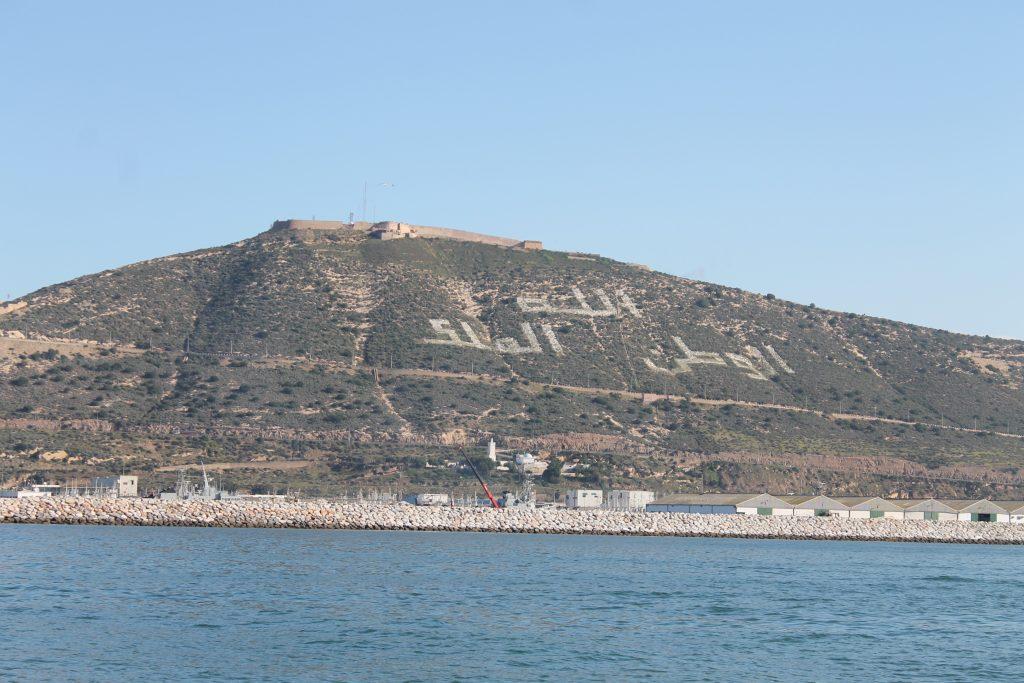 Ankomst til Agadir
