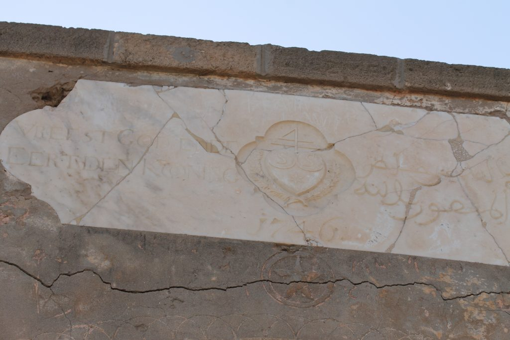 Ruinen af det gamle Agadir